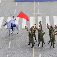 Торжественная церемония, посвященная Дню города Москвы-2011