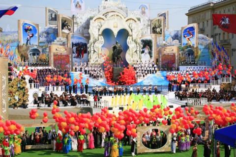 Церемония открытия Дня города Москвы-2008 Тверская площадь, 7 сентября 2008 г.