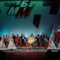Празднование 20-летия Малого бизнеса Москвы