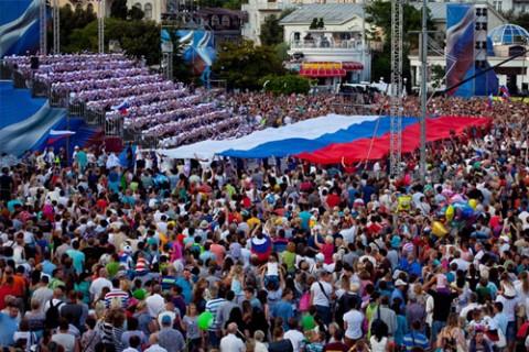 День России в Ялте