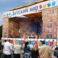 50-летие сети магазинов «Детский мир»