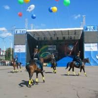 Военно-спортивный форум