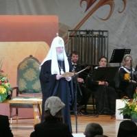 Первая Церемония награждения лауреатов Патриаршей литературной премии им. Кирилла и Мефодия