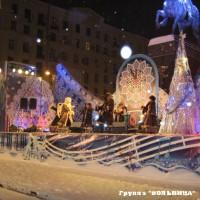 Музыкальные фантазии в Новогоднюю ночь. 31 декабря. Тверская площадь