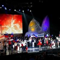 Всероссийский молодежный музыкальный марафон