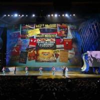 Юбилейные мероприятия, посвященные 100-летию Игоря Моисеева