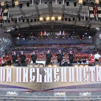 День славянской письменности и культуры 2014