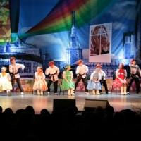 Детский мюзикл «Наш добрый день» для воспитанников детских домов