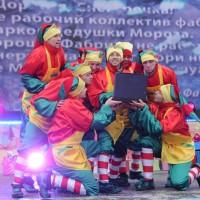 Встреча Всероссийского Деда Мороза 24 декабря 2011 года