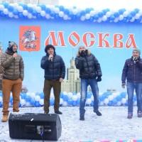 Открытие станции метрополитена Пятницкое шоссе