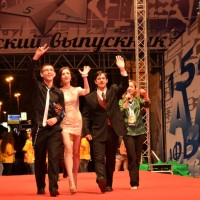 Городской праздник выпускников-2012 на Красной площади