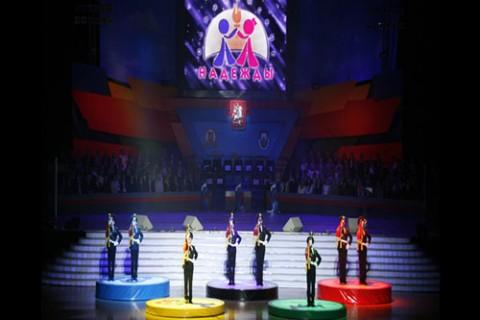Церемония закрытия и награждения 1-х Детско-юношеских игр «Олимпийские надежды» на Кубок Мэра Москвы