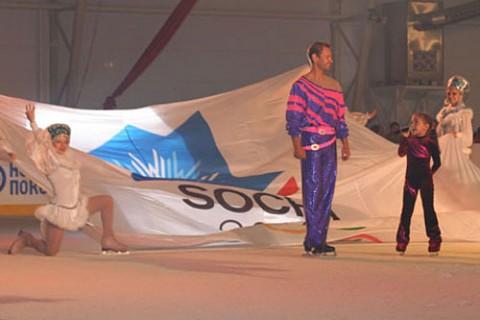 Церемония открытия крытого тренировочного катка для фигуристов в г. Волгоград