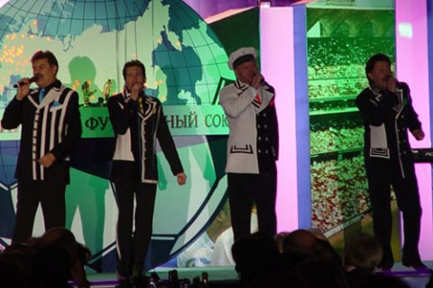 Церемония награждения лучших РФС по итогам футбольного сезона 2006 года