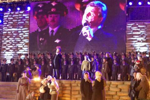 Театрализованный концерт, посвященный 65-летию битвы за Москву