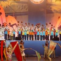 Церемония открытия и закрытия детско-юношеских игр