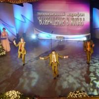 Телемарафон в поддержку инвалидного спорта России