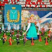Театрализованное представление, посвященное Торжественному открытию I-й летней Спартакиады учащихся России