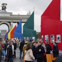 65-летие Всероссийского Выставочного Центра