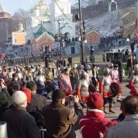 Празднование Дня народного единства в Нижнем Новгороде.