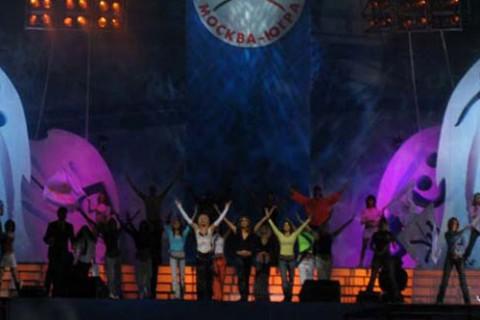 Церемония открытия и закрытия детско-юношеских игр «Москва-Югра»