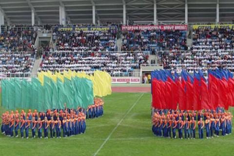 Торжественная церемония открытия легкоатлетического стадиона «Метеор» г. Жуковский