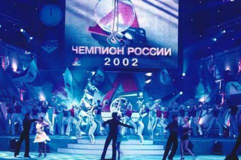 Церемония награждения ФК «Локомотив-Москва» золотыми медалями чемпионов России по футболу 2002