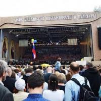 День славянской письменности и культуры06