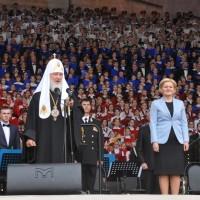 День славянской письменности и культуры29