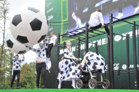 Фестиваль «Россия любит футбол»