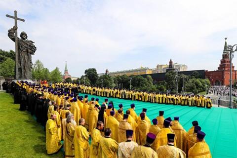 Торжества по случаю 1030-летия крещения Руси