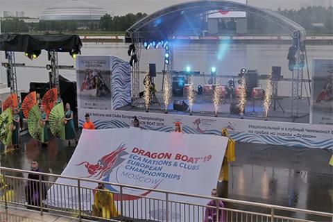 Торжественная церемония открытия чемпионата Европы по гребле на лодках «Дракон» среди национальных и клубных команд